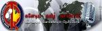 கனேடிய தமிழ் வானொலி ( CTR24)
