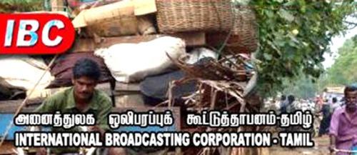 I.B.C -Tamil